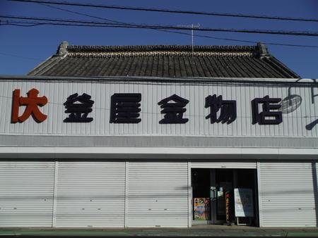 f:id:uchikoyoga:20181025221147j:plain