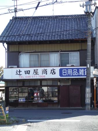 f:id:uchikoyoga:20181025233729j:plain