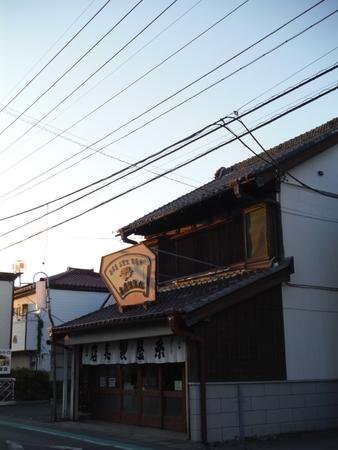 f:id:uchikoyoga:20181025233731j:plain