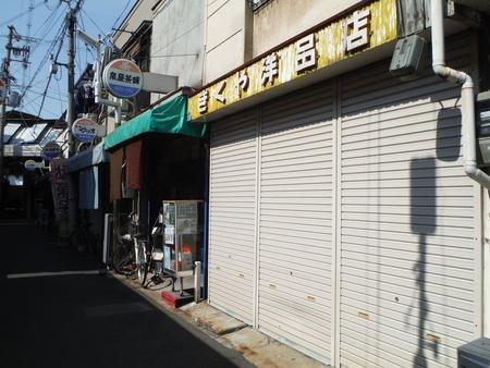 f:id:uchikoyoga:20190304233331j:plain