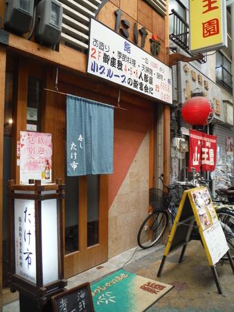 f:id:uchikoyoga:20190304233337j:plain
