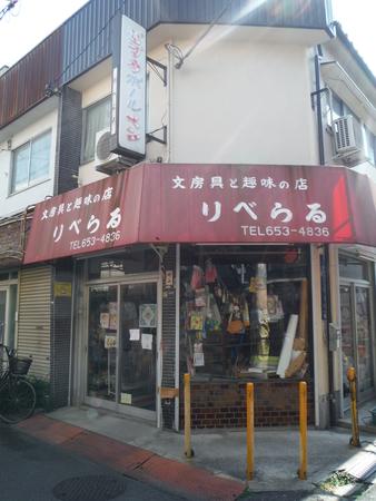 f:id:uchikoyoga:20190304233506j:plain