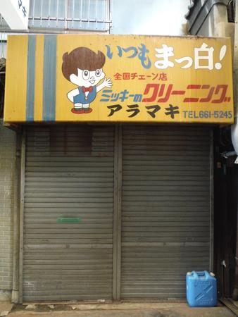 f:id:uchikoyoga:20190304233905j:plain