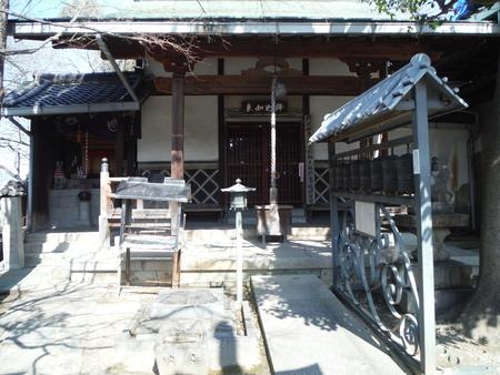 f:id:uchikoyoga:20190305231141j:plain