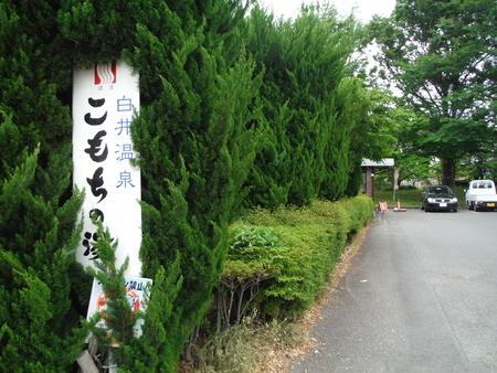 f:id:uchikoyoga:20190531141851j:plain