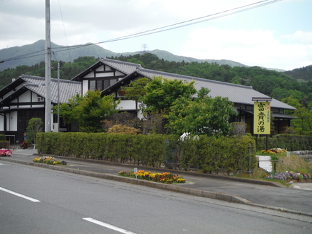 f:id:uchikoyoga:20190531141910j:plain