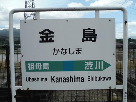 f:id:uchikoyoga:20190531141911j:plain
