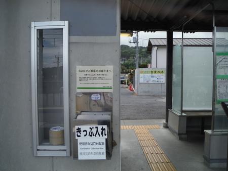 f:id:uchikoyoga:20190531143724j:plain