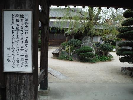 f:id:uchikoyoga:20191025155341j:plain