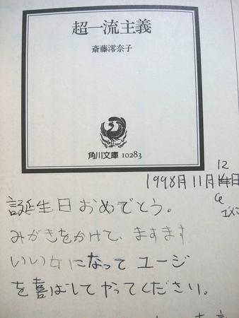 f:id:uchikoyoga:20191101215337j:plain