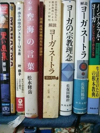 f:id:uchikoyoga:20191101215344j:plain