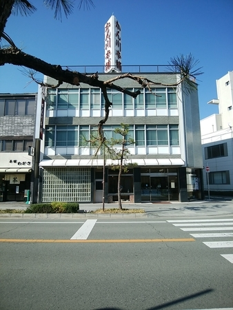 f:id:uchikoyoga:20191213214140j:plain