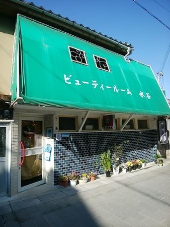 f:id:uchikoyoga:20191213214215j:plain