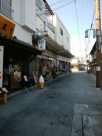 f:id:uchikoyoga:20191213214229j:plain