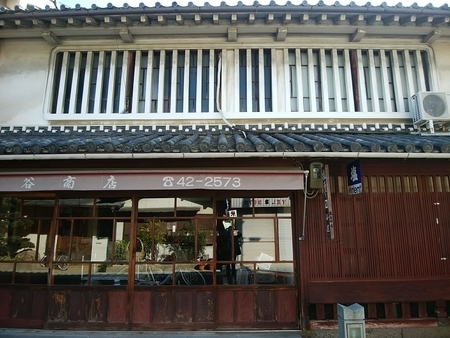 f:id:uchikoyoga:20191213214726j:plain
