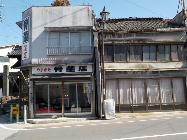 f:id:uchikoyoga:20200224121012j:plain