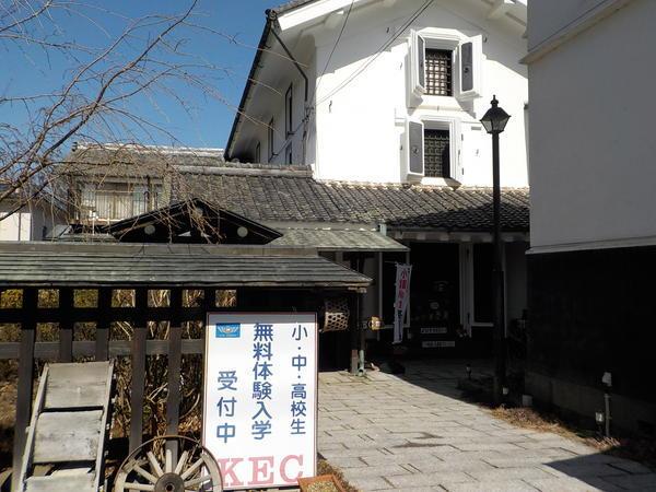f:id:uchikoyoga:20200224122128j:plain