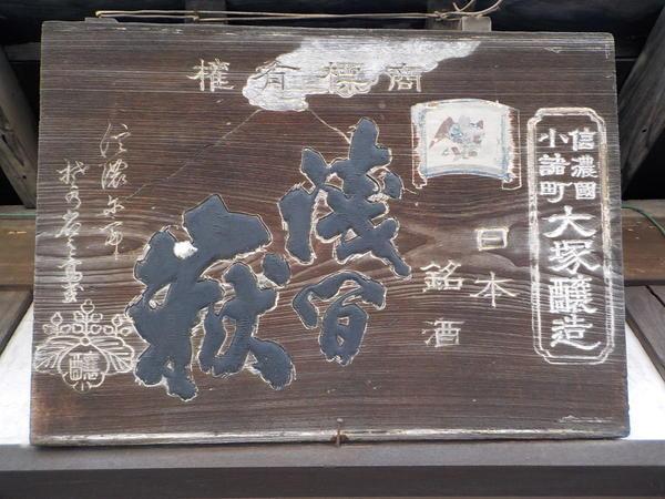 f:id:uchikoyoga:20200224122834j:plain