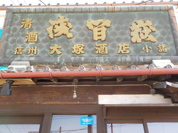 f:id:uchikoyoga:20200224122900j:plain
