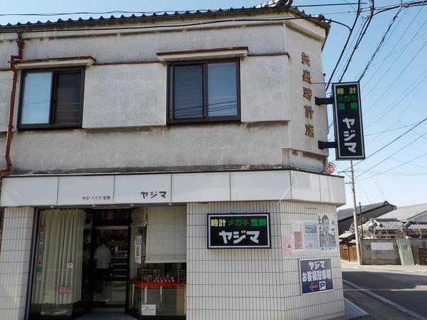 f:id:uchikoyoga:20200224123129j:plain