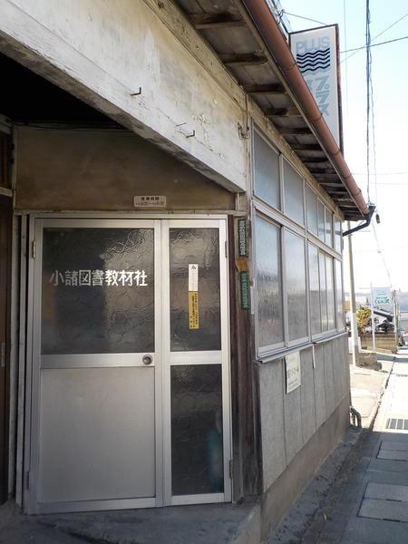 f:id:uchikoyoga:20200224123214j:plain