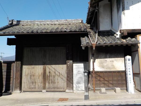 f:id:uchikoyoga:20200224123536j:plain