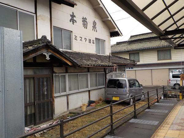 f:id:uchikoyoga:20200226085930j:plain