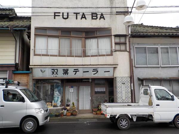 f:id:uchikoyoga:20200226085945j:plain