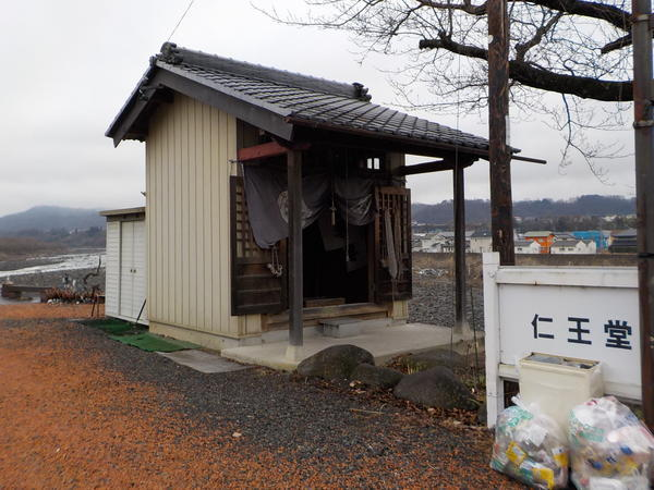 f:id:uchikoyoga:20200226090244j:plain