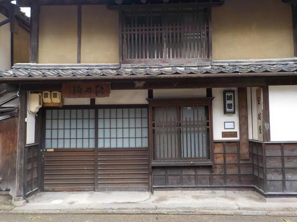 f:id:uchikoyoga:20200226094857j:plain