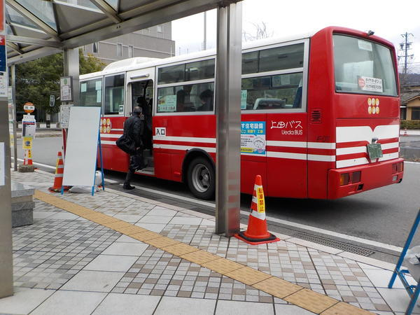 f:id:uchikoyoga:20200226111834j:plain