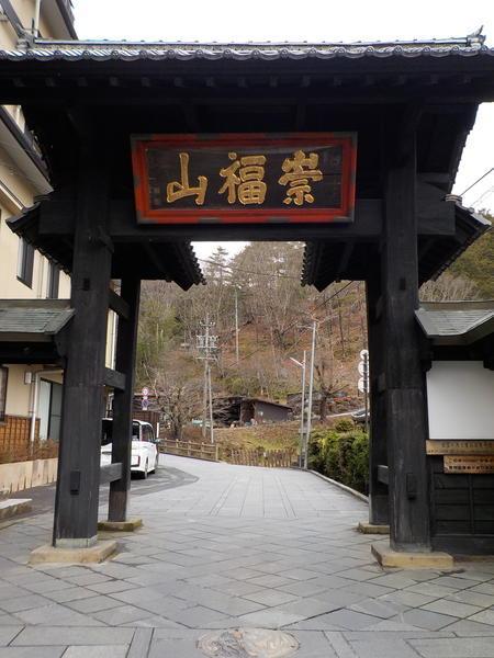 f:id:uchikoyoga:20200226121943j:plain