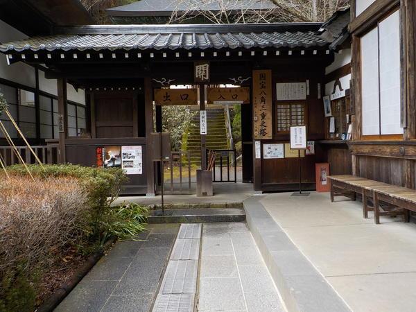 f:id:uchikoyoga:20200226125413j:plain