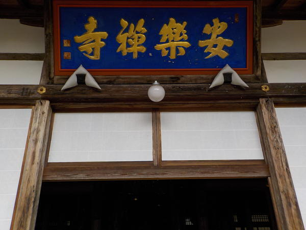 f:id:uchikoyoga:20200226125423j:plain