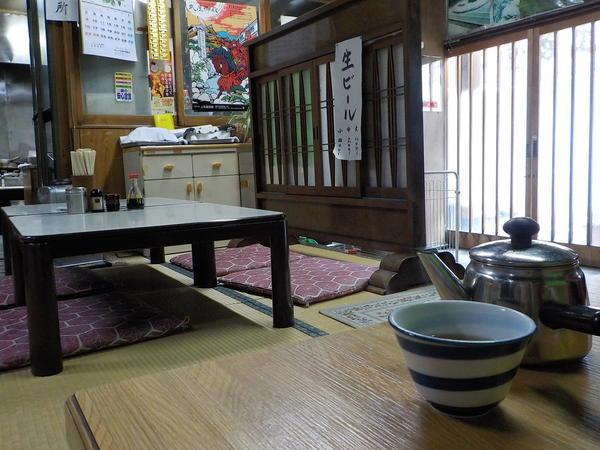 f:id:uchikoyoga:20200226131543j:plain