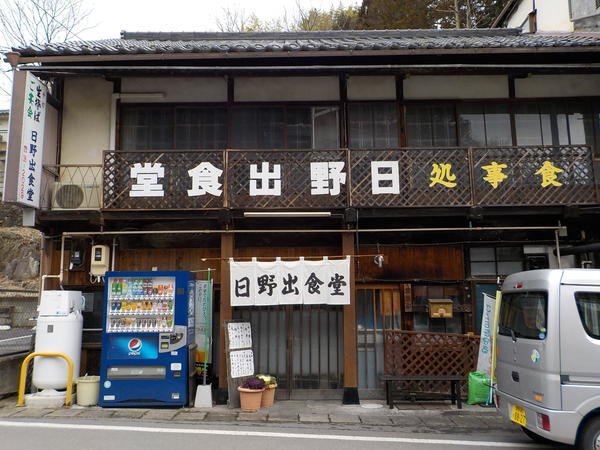 f:id:uchikoyoga:20200226134340j:plain