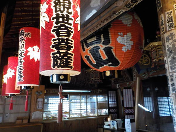 f:id:uchikoyoga:20200226143421j:plain