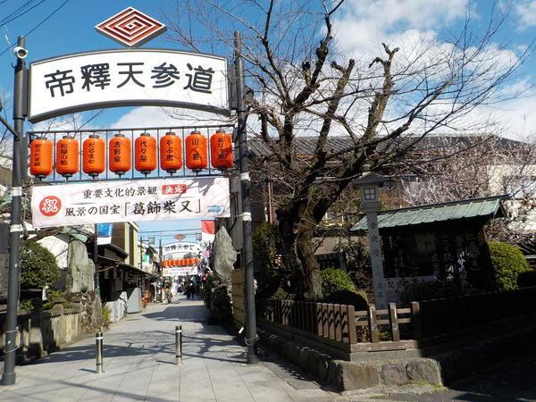 f:id:uchikoyoga:20200227130141j:plain