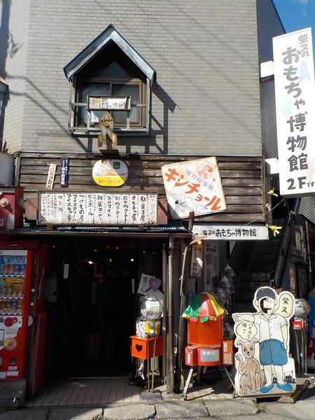 f:id:uchikoyoga:20200227130216j:plain