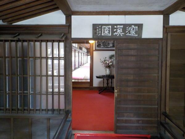 f:id:uchikoyoga:20200227133129j:plain