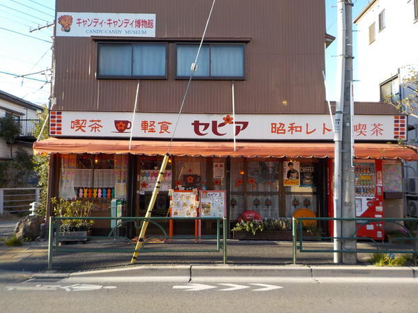 f:id:uchikoyoga:20200227161349j:plain