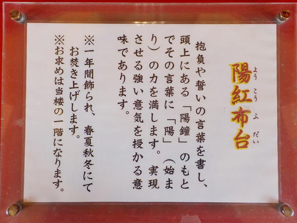 f:id:uchikoyoga:20200410121447j:plain