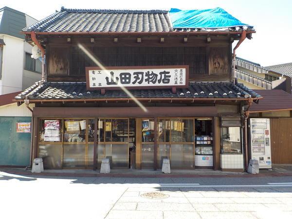 f:id:uchikoyoga:20200417090008j:plain