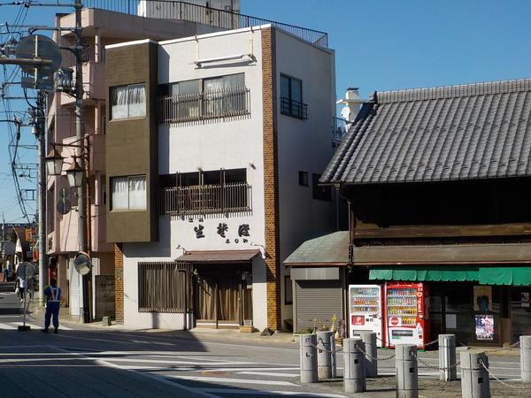 f:id:uchikoyoga:20200417090052j:plain