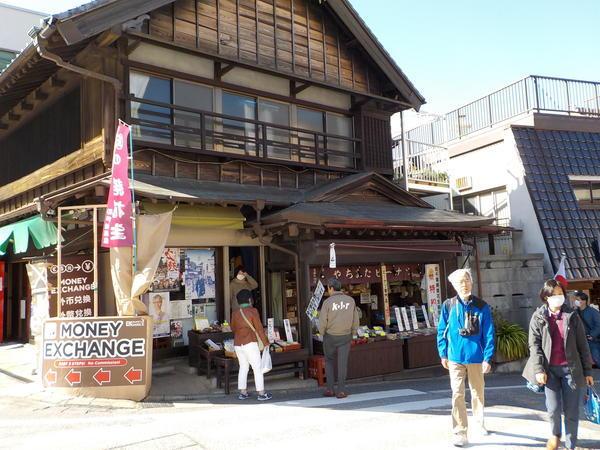 f:id:uchikoyoga:20200417090105j:plain