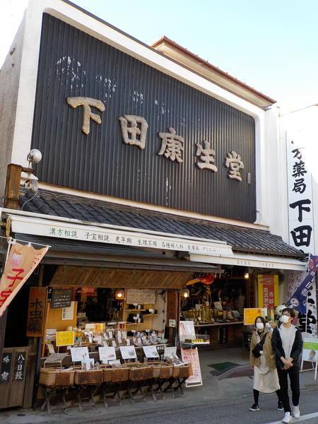 f:id:uchikoyoga:20200417090131j:plain