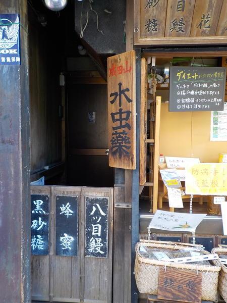 f:id:uchikoyoga:20200417090145j:plain