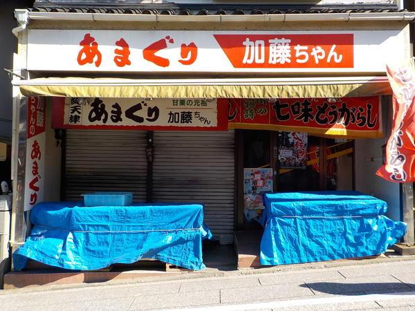 f:id:uchikoyoga:20200417090228j:plain