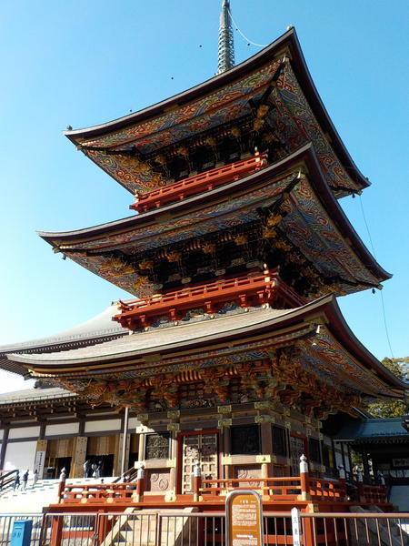f:id:uchikoyoga:20200417091018j:plain