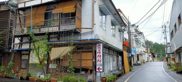 f:id:uchikoyoga:20201023111312j:plain